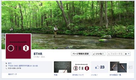 bthr_facebook_page